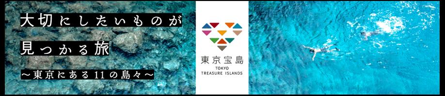 アイランドホッピング ひとつの旅でいくつもの島を巡る
